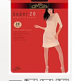 OMSA-Collant-SUPER-20-Promo